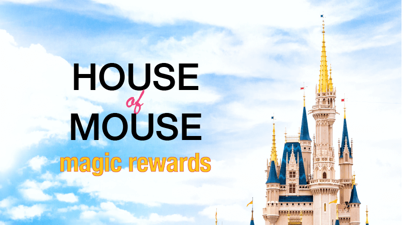 house-of-mouse-dream-rewards.png