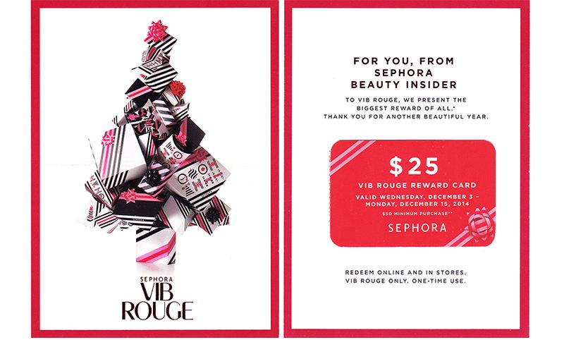 Sephora VIB Rouge Holiday Rewards Card